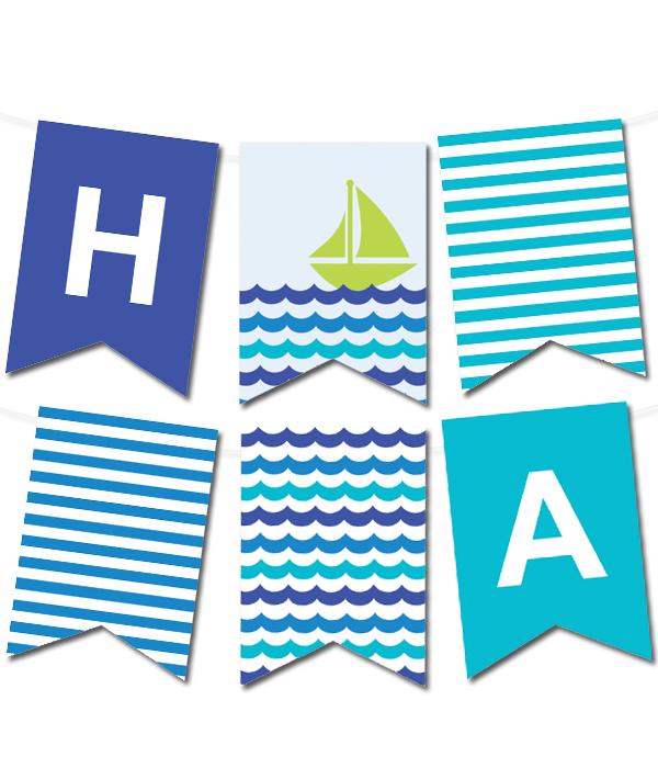 Sea Waves Pennant Banner